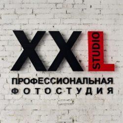 42562_professionalnaya-fotostudiya-xxl-studio-v-kieve