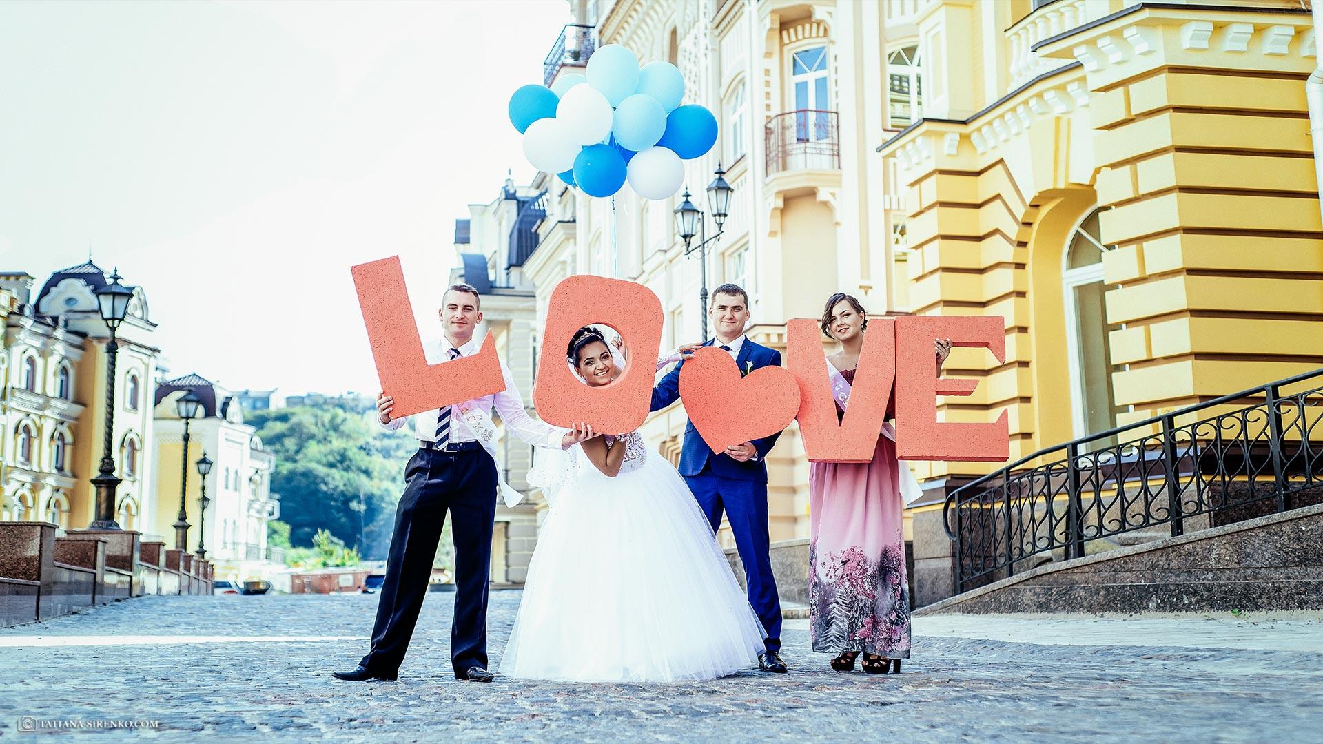 Профессиональный свадебный фотограф в Киеве
