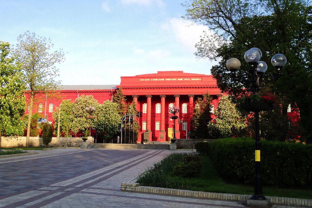 парк имени Тараса Шевченко