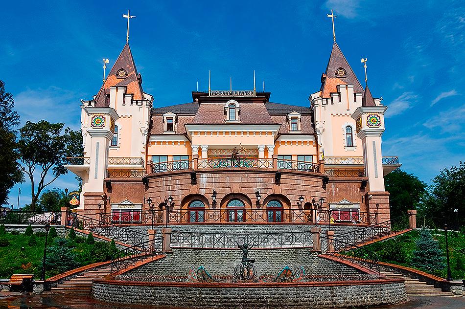 киевский кукольный театр