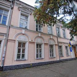 подольский загс фасад