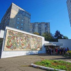 святошинский загс фасад