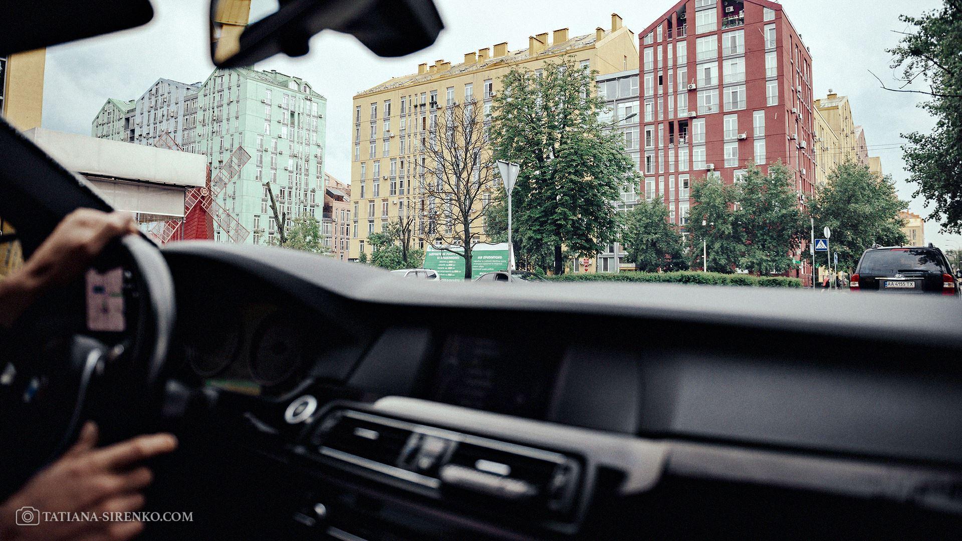 Загс Киев