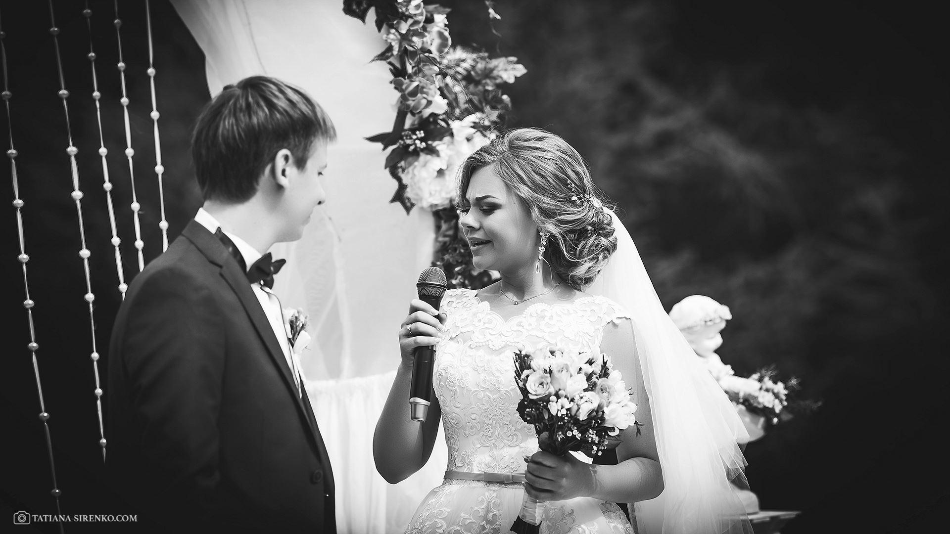 Свадебная церемония Феофания