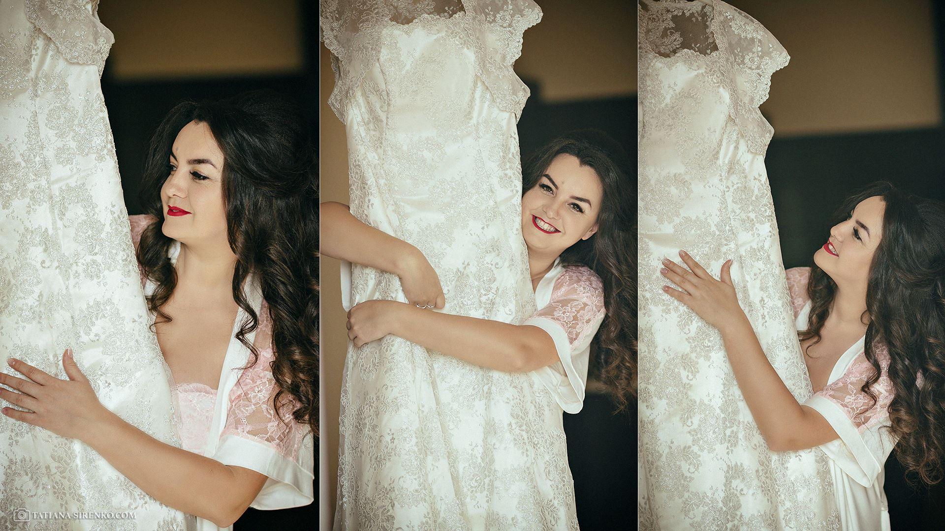 Утро невесты и жениха