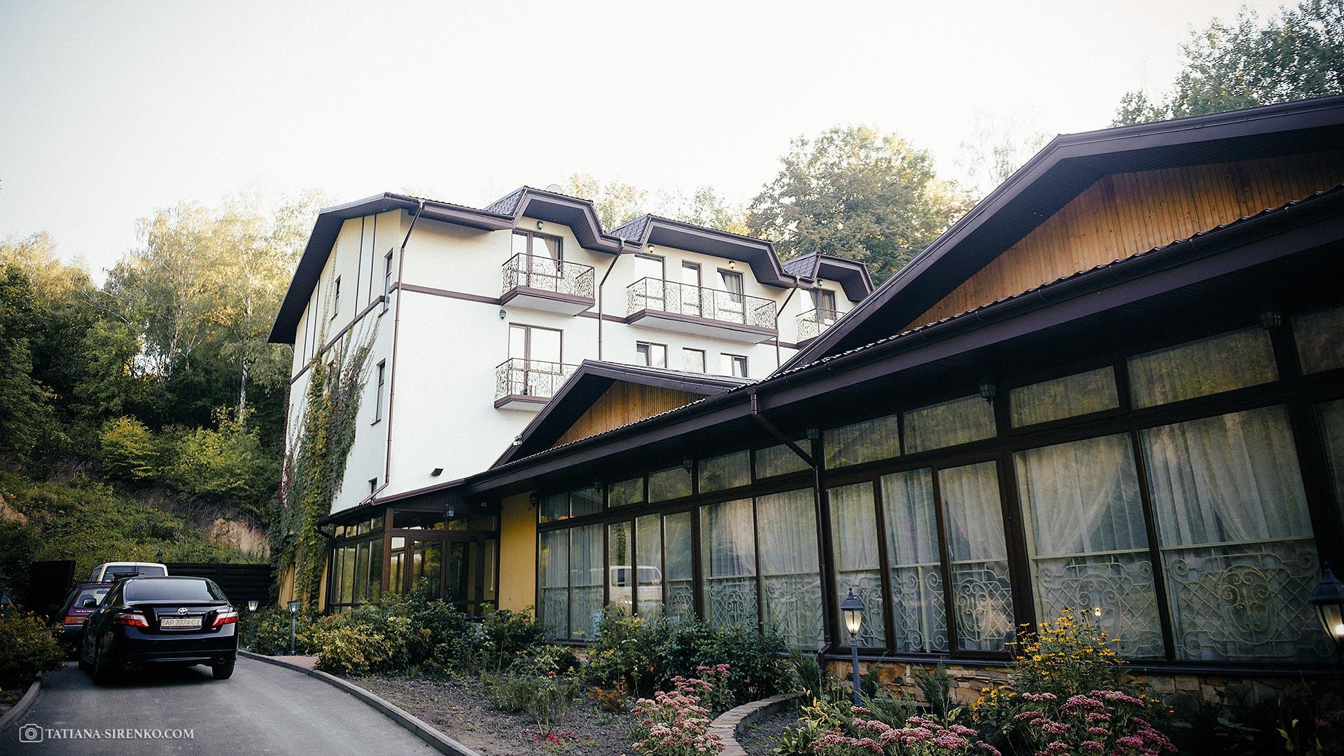 Гостиничный комплекс Джерело