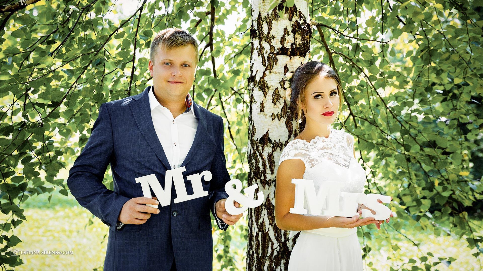 Свадебная фотосессия Феофания